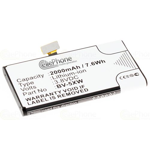 cellePhone Battery Li-Ion for Nokia Lumia 909 / 1020 (replaced BV-5XW)
