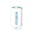 cellePhone Panasonic Eneloop Adapter (BQ-BS2E/2E) AA auf Baby C - 2er Blister