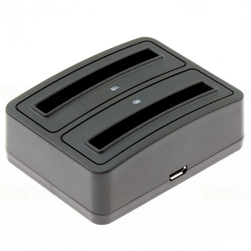 cellePhone Dual Battery Charger for Samsung Galaxy S3