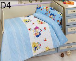 2 teilige Baumwolle Renforcé Kinder Baby Bettwäsche 100x135 + 40x60 – Bild 5