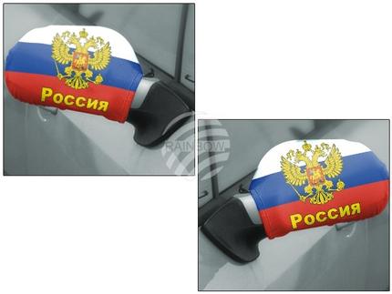 AS-12 Außenspiegelüberzug Russland