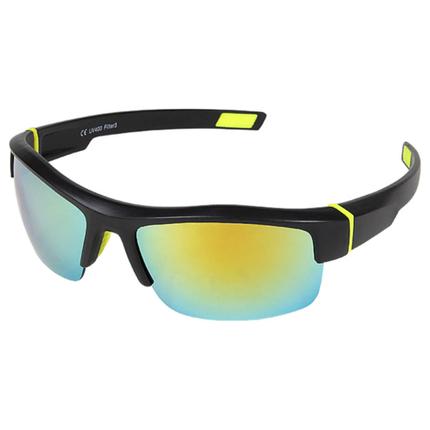 VS-308 Sportbrille VIPER Damen und Herren Sonnenbrille Dortmund gelb