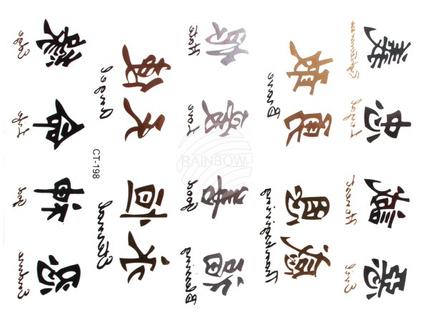 MT-97 Temporäre Tattoos, Klebe Tattoos, Fake Tattoo metallic