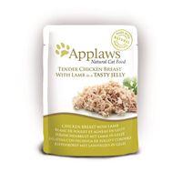 Applaws Katzen Nassfutter in Portions Beuteln Hähnchenbrust und Lamm in Gelee 70 g
