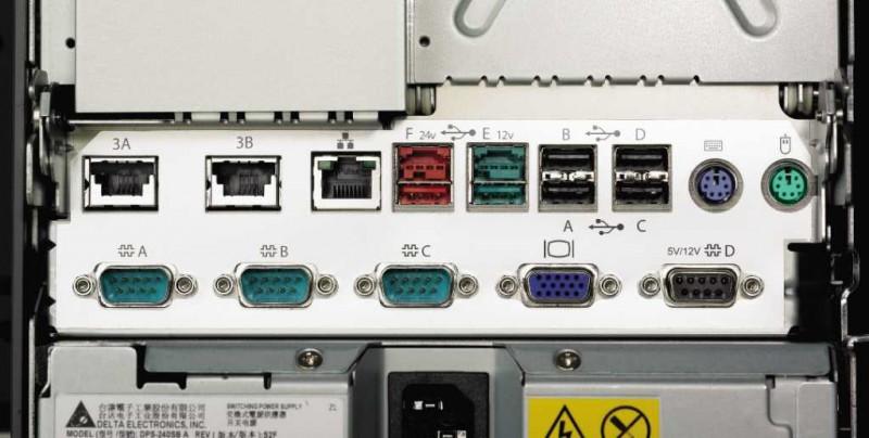 73Y0918 All-In-One Kassensystem TOSHIBA SurePos 500 4852-566 – Bild 6