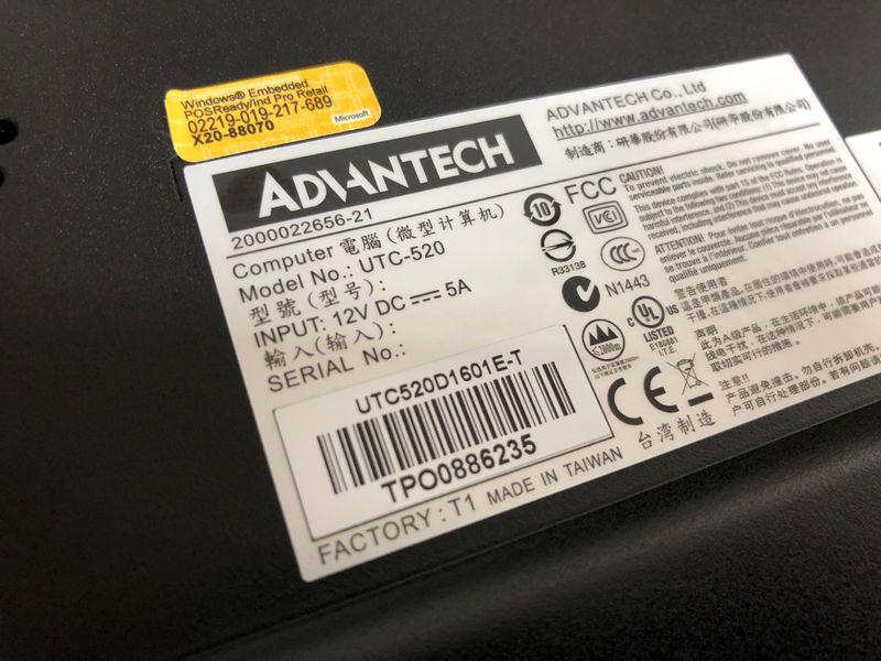 Advantech UTC-520 D UTC-520D-PE All-In-One Industrie Touch Panel PC 21.5 Zoll Intel® Celeron J1900  PCAP WiFi – Bild 8