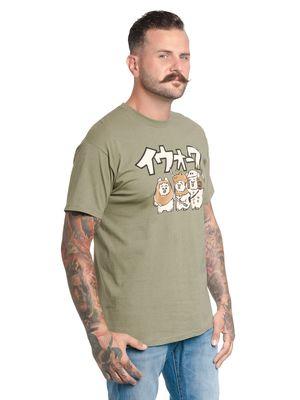 Star Wars Ewoks Herren T-Shirt oliv – Bild 1