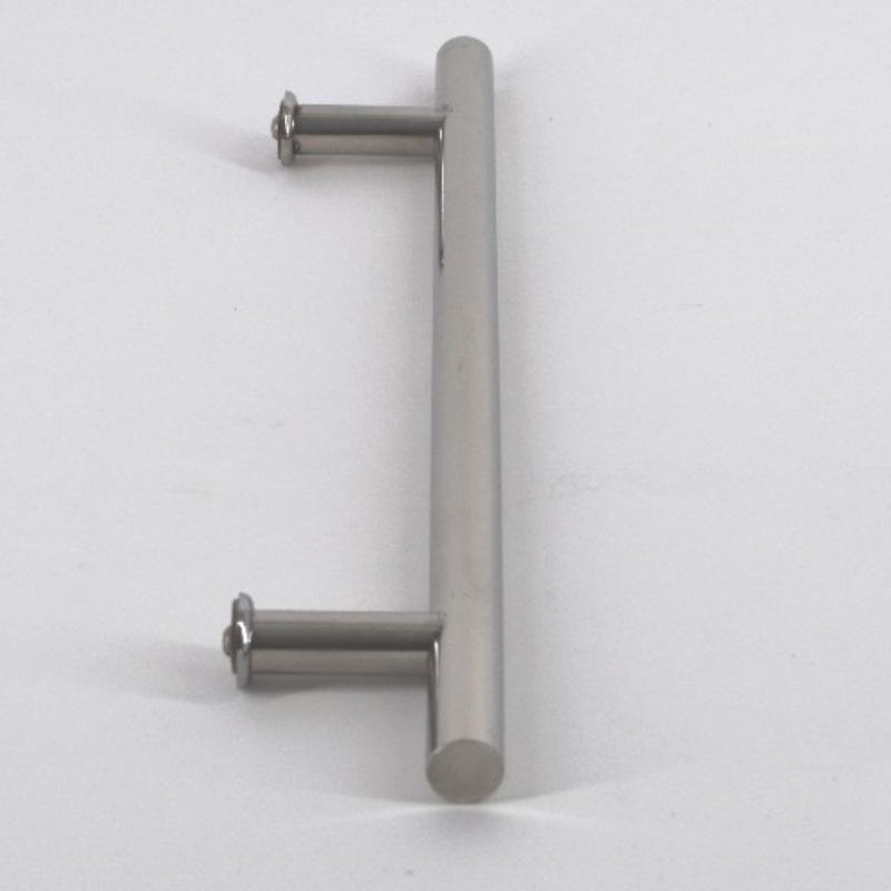 Handtuchhalter (Variante 1)