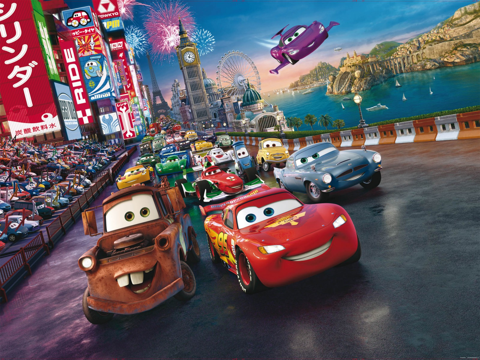 XXL Photo Wallpaper Mural Disney Cars Lightning McQueen