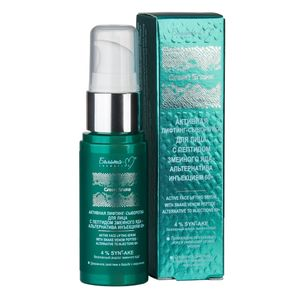 Green Snake aktives Gesichtslifting-Serum mit SYN®-AKE 60+, 30g