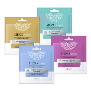 Belita MEZOcomplex Beauty-Masken-Set, 4 Stück