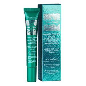 Green Snake Anti-Aging Hautpflege-Set 50+ – Bild 5