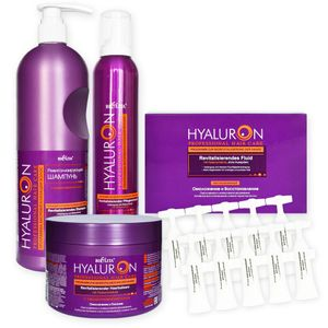 Belita HYALURON Professional Hair Care Haarpflege-Set, 1850ml – Bild 1