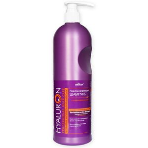 Belita HYALURON Professional Hair Care Shampoo, 1000ml – Bild 1