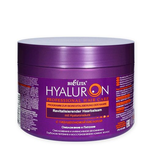 HYALURON Professional Hair Care Haarmaske/Balsam, 500ml – Bild 1