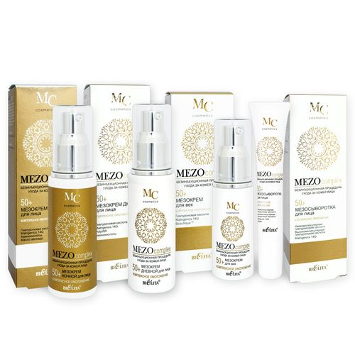 Belita MEZOcomplex Anti-Aging Hautpflege-Set 50+, 150ml