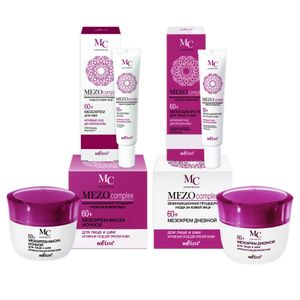 Belita MEZOcomplex Anti-Aging Hautpflege-Set 60+, 140ml