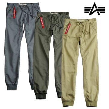 Alpha Industries Sweatpants Kerosene 001