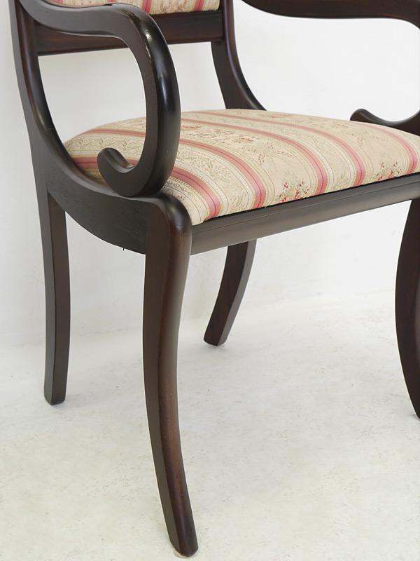 Stuhl Armlehnstuhl Sitzmöbel Mahagoni mit Polsterung im antiken Stil (6312) – Bild 5