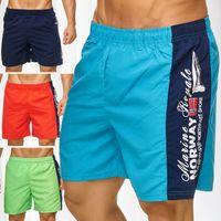 Topway Herren Badehose Bunte Bermuda Shorts Kurze Schwimmhose H2314 001