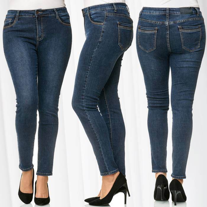 Damen Jeans Hose THERESA