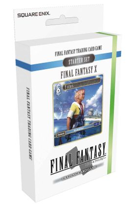 Final Fantasy TCG Starter Pack Wind & Wasser X (Opus 1)