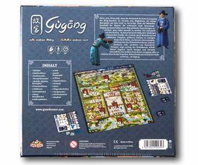 Gùgōng – Bild 2