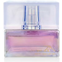 Shiseido Zen White Heat Edition for Woman EdP 50ml