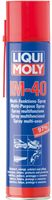 Liqui Moly LM 40 Multi-Funktions-Spray 400 ml