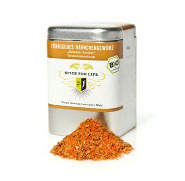 Brathähnchengewürz - Orient Broiler,   - Dose 70 g