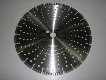 Diamantscheibe ø 350 BETON Granit LASER Diamant Trennscheibe Diamanttrennscheibe – Bild 1