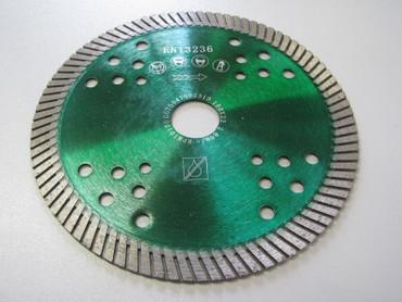 4 x Diamanttrennscheibe ø 150 für Baier BDN 466 463 453 452 Beton Trennscheibe