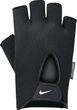 Nike Herren Fitness Handschuh MENS FUNDAMENTAL TRAINING GLOVES schwarz / weiß