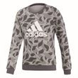 adidas Performance Kinder Sweatshirt Sweater Essentials AOP Sweater grau weiß