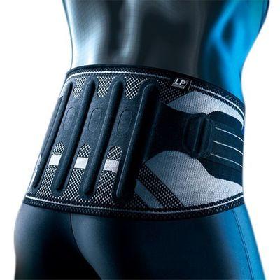 LP Support X-TREMUS 161XT Rückenbandage 2.0 mit Zuggurten 001
