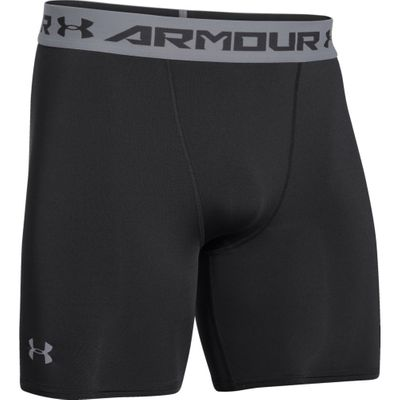 Under Armour Heatgear Compression Short – Bild 2