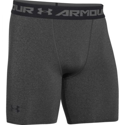 Under Armour Heatgear Compression Short – Bild 9
