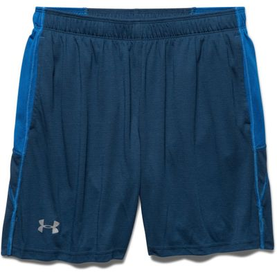 Under Armour Streaker Run Short – Bild 2