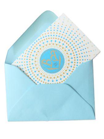 Geschenkgutschein 200 € per Post