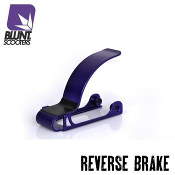 Blunt Reverse Flex Brake Purple