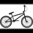 "Haro Haro BMX Midway Freestyle 20,5"" brown           Rh 26 cm  001"