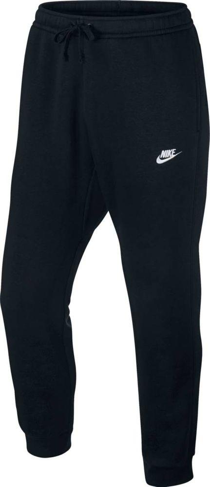 Nike M Nsw Club Jggr Bb - black/white