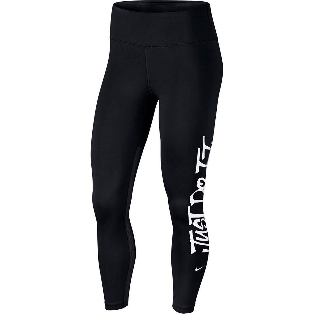 Nike W Nk All-In Tght Jdi Grx - black/white