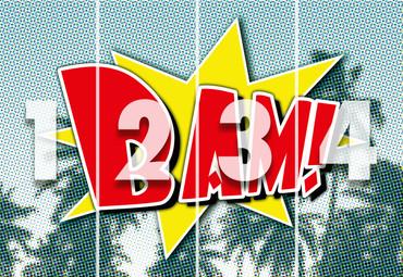 Papier Fototapete Bam Comic 368x254cm – Bild 4