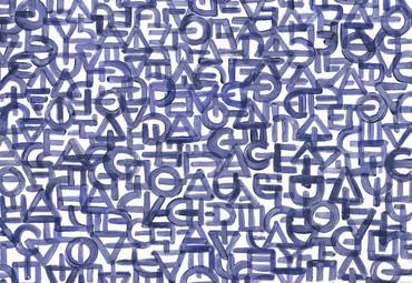 Vlies Fototapete Kunst Grafik Abstrakt Blau 368x254cm – Bild 1