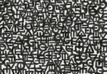 Vlies Fototapete Kunst Grafik Abstrakt Schwarz Weiss 368x254cm 001