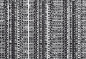 Fototapete Architektur Hochhaus Fassade – Bild 2