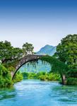 Vlies Fototapete Brücke in China 184x254cm 001