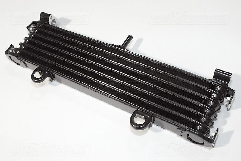 Motoprofessional Ölkühler  XJR 1300 – Bild 1