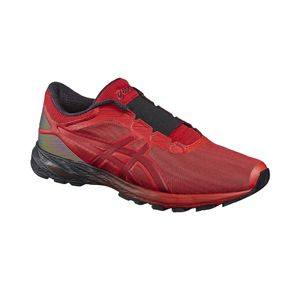 Asics DynaFlyte 2 The Incredibles - Herren Laufschuhe Running Schuhe - T8F1N-2323 rot